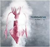 """Обложка CD e.p """"Латекс"""" группы Технология (2009 г.)"""